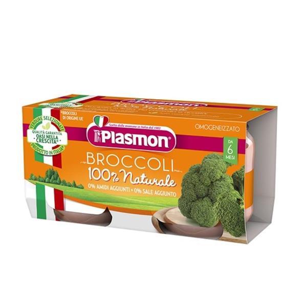PLASMON OMO VERDURE BROCCOLI GR 80X2