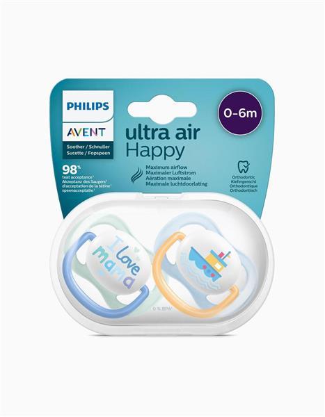 AVENT ULTRA AIR HAPPY PAPA 0-6 MAMMA BOY